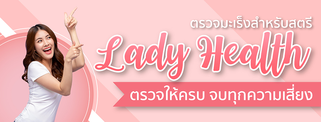 Lady Health banner