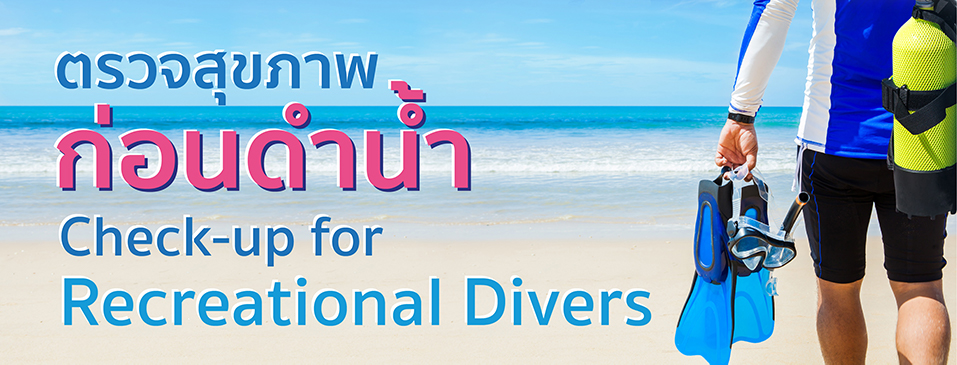 Check-up for Recreational Divers Banner